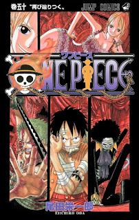 ワンピース コミックス 第50巻 表紙 | 尾田栄一郎(Oda Eiichiro) | ONE PIECE Volumes