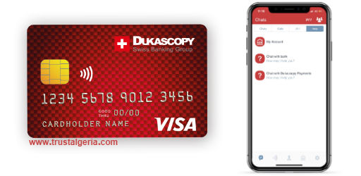 الحصول على فيزا كارد Visa Card من بنك دوكاسكوبي Dukascopy
