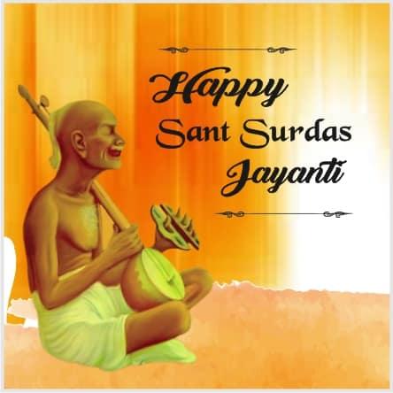 Kavi Surdas Jayanti wishes Images