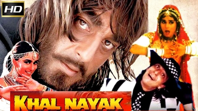 Nayak Nahi Khalnayak Hu Main lyrics || Hindi Song Lyrics