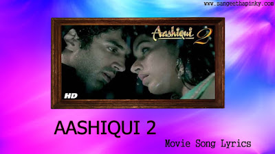 aashiqui-2-telugu-movie-songs-lyrics