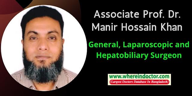Profile of Associate Prof. Dr. Manir Hossain Khan