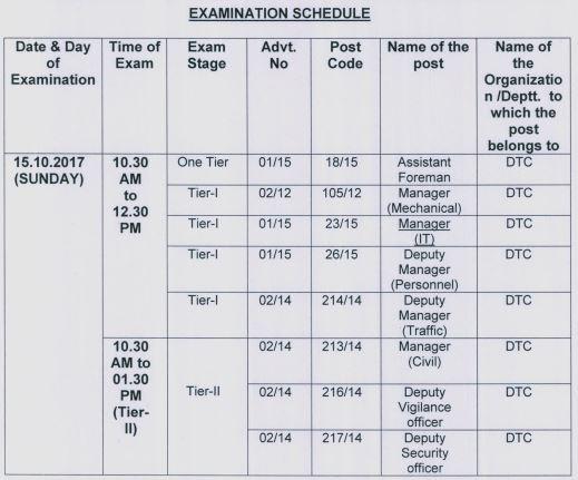 image : DSSSB Exam Schedule 15.10.2017 @ JobMatters