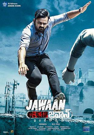 Jawaan (2018) South Hindi Dubbed Movie Download | Luckysuccess