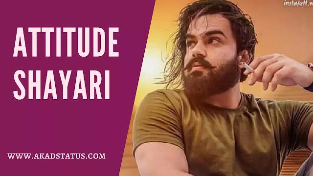 Royal Attitude Status in Hindi for boys