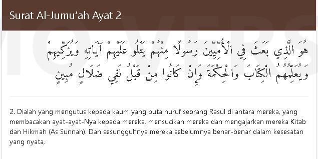 Quran Surat al jumuah 2
