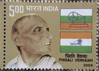 वर्ष 2009 में पिंगली वेंकैया के सम्मान में भारत सरकार ने 5 ₹ मूल्य का डाक टिकट जारी किया था