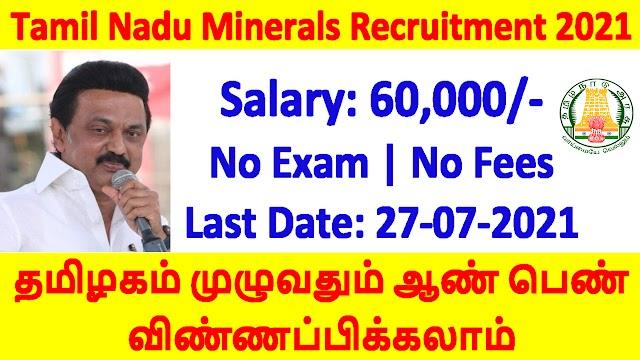 Tamil Nadu Minerals Recruitment 2021