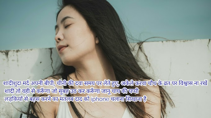 बेवफा शायरी Bewafa Shayari In Hindi | New ... -Love
