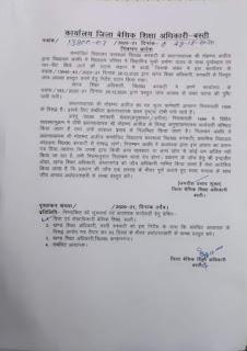 समान कार्य समान वेतन शिक्षामित्रों का मानदेय ३० हजार प्रतिमाह करने को लेकर मांग जारी जल्द खुशखबरी shikshamitra latest news hindi today