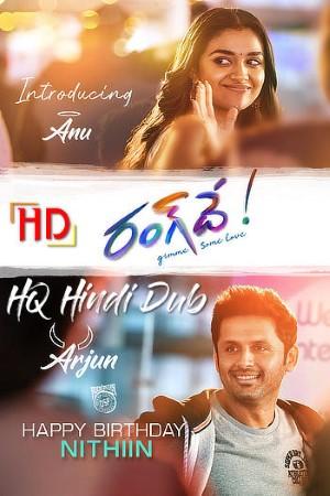 Download Rang De (2021) HQ Hindi Dubbed Movie 480p   720p   1080p WEBRip 400MB   1GB
