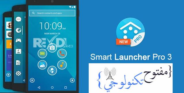 http://www.r-v-5.xyz/2016/09/smart-launcher-pro-3.html