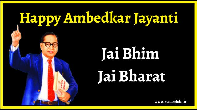 Ambedkar Jayanti 2020 Images Free Download