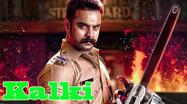 Kalki Full Movie Hindi Dubbed 2021 Confirm Release Date