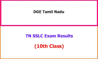 TN SSLC Exam Results 2021