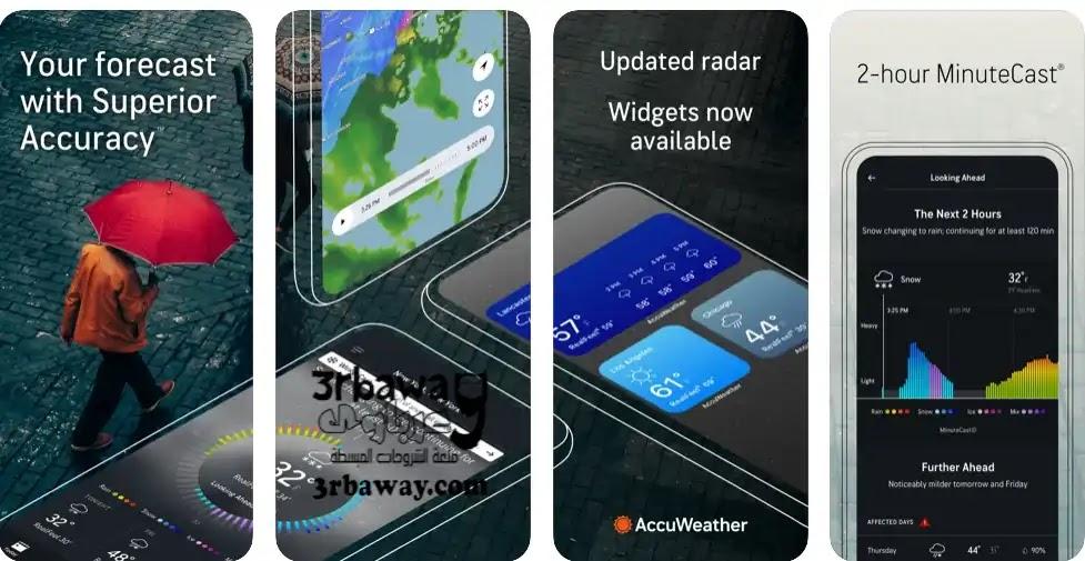 التطبيق اﻻول: AccuWeather: Weather Radar