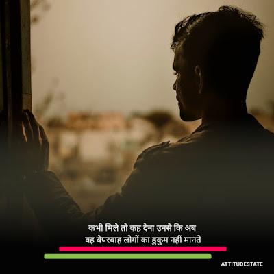 Sad story Status in Hindi