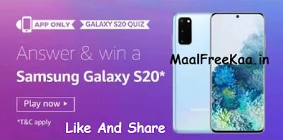 Galaxy S20 FREE