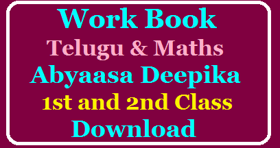 Work Book Abhyaasa Deepika for 1st and 2nd Classes Download /2020/03/Work-Book-Abhyaasa-Deepika-for-1st-and-2nd-Class-Download.html