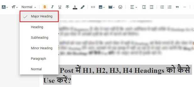 Blog Post में H1, H2, H3, H4 Headings Tags को कैसे Use करें?