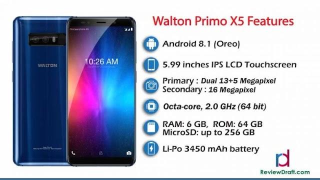 Walton Primo X5 Price in Bangladesh, Full Specification