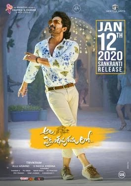 Ala Vaikunthapurramuloo 2020 Telugu Full Movie Download