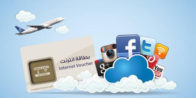 فيزا إنترنت Internet Visa