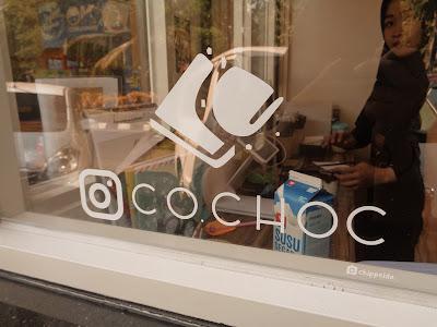 co.choc_cochoc_tenggilis_kuliner_t_cafe_kafe_surabaya_kuliner_tempat_nongkrong_anak_muda_remaja_blogger_foodies_food_kuliner_culinary_menu_harga