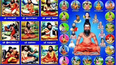 Siddhartha Is The Walking Deity