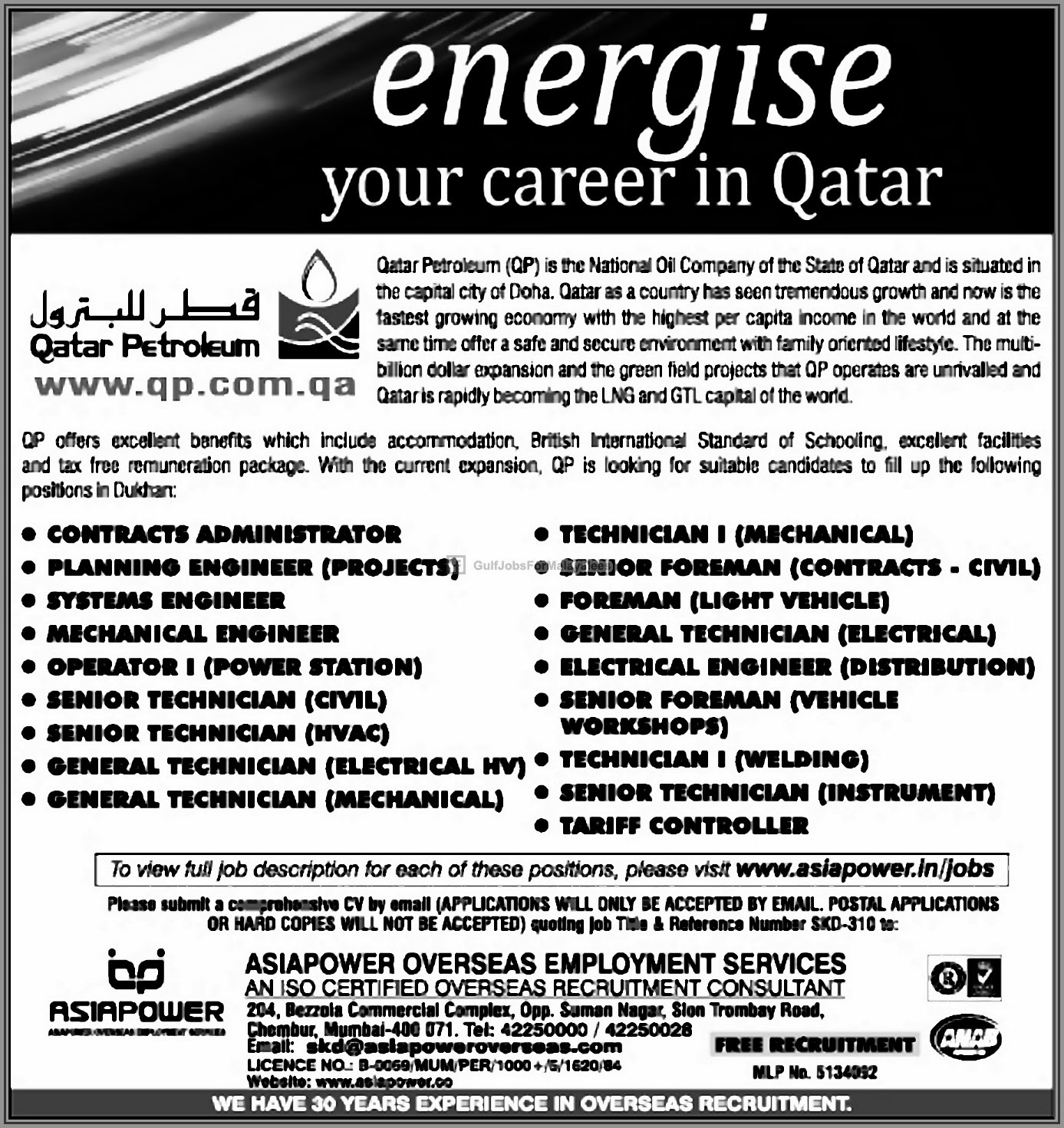 Qatar Petrolium Job Vacancies Gulf Jobs For Malayalees