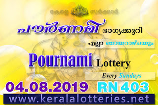 "Keralalotteriesresults.in, ""kerala lottery result 4 8 2019 pournami RN 403"" 4th August 2019 Result, kerala lottery, kl result, yesterday lottery results, lotteries results, keralalotteries, kerala lottery, keralalotteryresult, kerala lottery result, kerala lottery result live, kerala lottery today, kerala lottery result today, kerala lottery results today, today kerala lottery result,4 8 2019, 4.8.2019, kerala lottery result 4-8-2019, pournami lottery results, kerala lottery result today pournami, pournami lottery result, kerala lottery result pournami today, kerala lottery pournami today result, pournami kerala lottery result, pournami lottery RN 403 results 4-8-2019, pournami lottery RN 403, live pournami lottery RN-403, pournami lottery, 04/08/2019 kerala lottery today result pournami, pournami lottery RN-403 4/8/2019, today pournami lottery result, pournami lottery today result, pournami lottery results today, today kerala lottery result pournami, kerala lottery results today pournami, pournami lottery today, today lottery result pournami, pournami lottery result today, kerala lottery result live, kerala lottery bumper result, kerala lottery result yesterday, kerala lottery result today, kerala online lottery results, kerala lottery draw, kerala lottery results, kerala state lottery today, kerala lottare, kerala lottery result, lottery today, kerala lottery today draw result,"