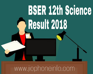 Rajasthan Board BSER Declared 12th Board Science Result 2018