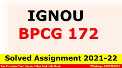 BPCG 172 Solved Assignment 2021-22