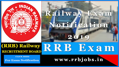 rrb exam, rrb exam date, railway group d exam, upcoming railway exam, group c exam, railway recruitment exam date, upcoming 2019 rrb exam