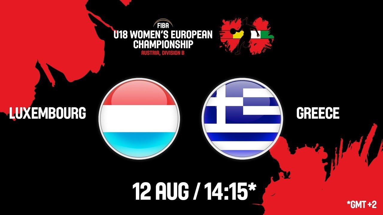 Λουξεμβούργο - Ελλάδα ζωντανή μετάδοση στις 15:15 από την Αυστρία, για το Ευρωπαϊκό Νεανίδων (Β κατηγορία - Θέσεις 11-12)