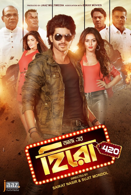 Hero 420 (2016) Bangla Movie Ft. Om, Nusrat Faria & Riya Sen HDRip