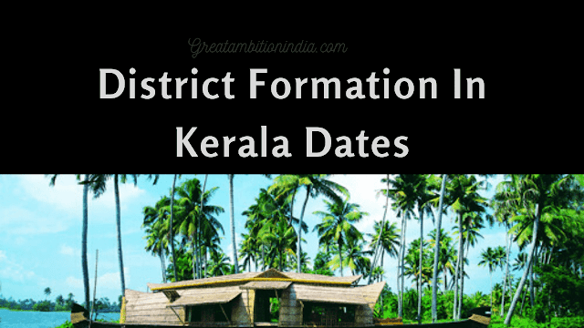 which one is the last formed district in kerala  which are the 14 districts in kerala  new district in kerala  which are the 14 districts in kerala in order  kerala districts map  richest district in kerala  thiruvananthapuram district formed date  thiruvananthapuram kerala districts