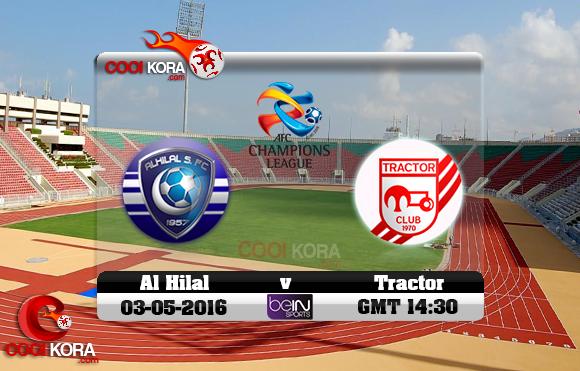 مشاهدة مباراة تركتور سازي تبريز والهلال السعودي اليوم 3-5-2016 في دوري أبطال آسيا