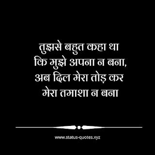 dil shayari hindi