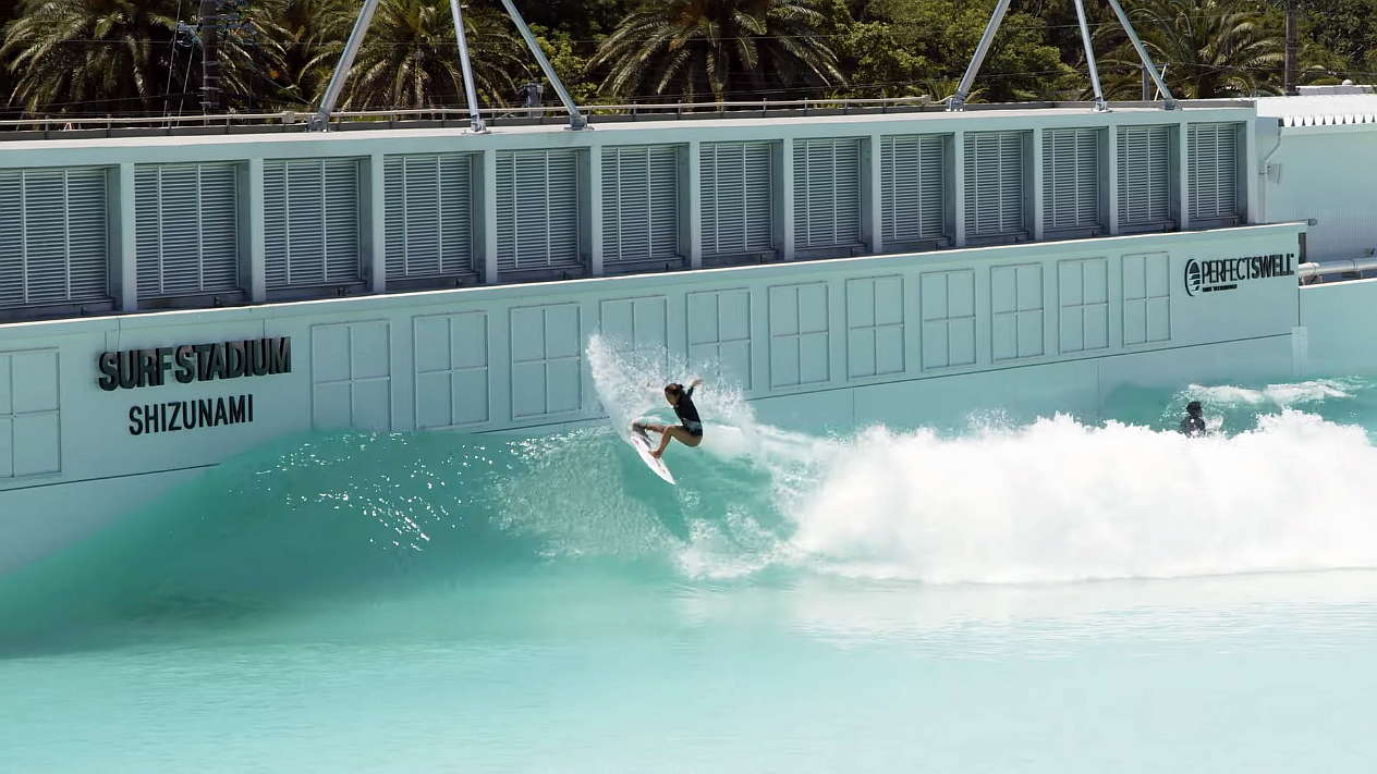 First Look PerfectSwell® Surf Technology - Shizunami Japan