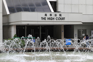 High Court Hong Kong