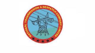 National Transmission & Despatch Company NTDC Jobs 2021 via NTS