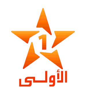 rtm maroc live online