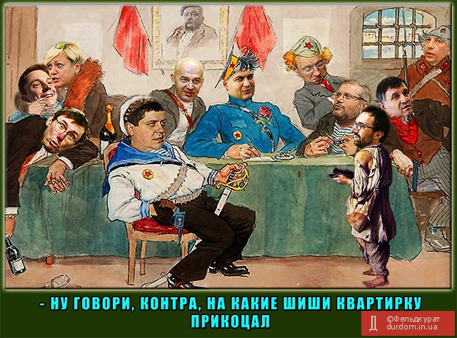 """""""Выходите на взяточников высшего для области уровня. К сожалению, они существуют"""", - Луценко - новоназначенному прокурору Полтавщины - Цензор.НЕТ 4021"""