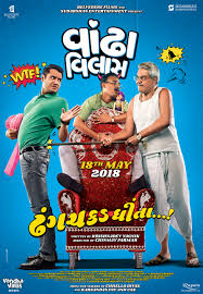 Download Vandha Villas (2018) Gujarati Full Movie HDRip 720p