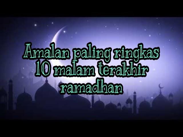 Amalan paling ringkas untuk 10 malam terakhir ramadhan