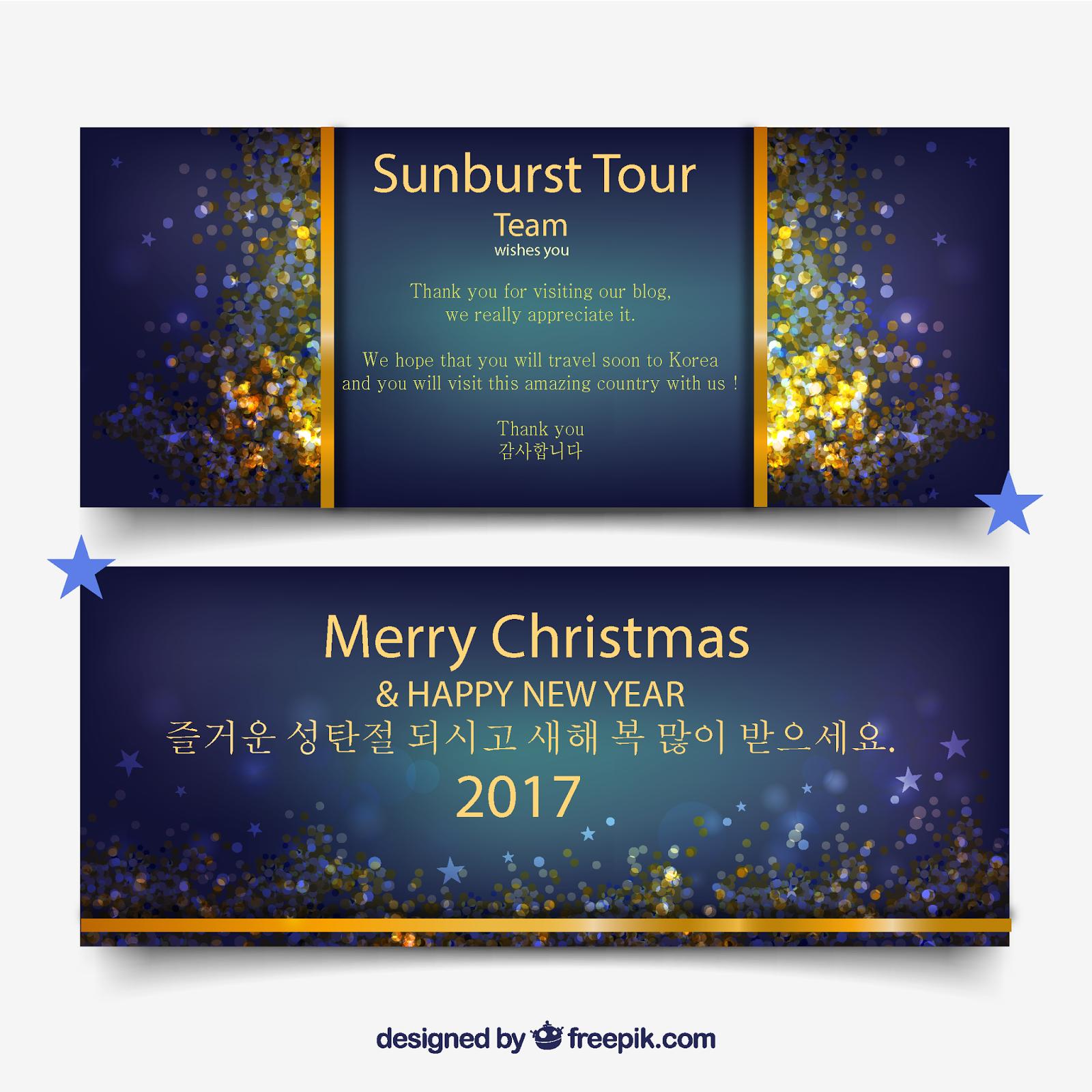 Merry christmas and happy new year 2017 korea travel information merry christmas and happy new year 2017 m4hsunfo