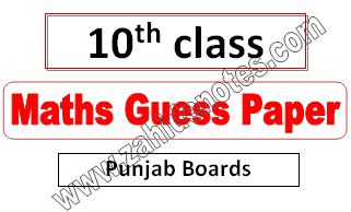 10th class important short and long questions pdf download