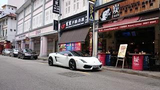 Lamborghini Liang Seah Street