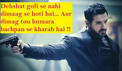 High Attitude Status in Hindi > इन्हे पढ़ने से पहले जिगर और कलेजा संभाल लो !